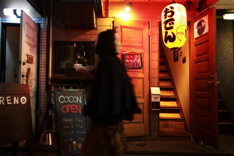 giappone-tokyo-jazz-003