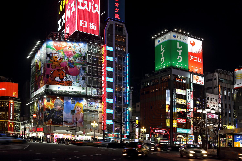 giappone-tokyo-jazz-086
