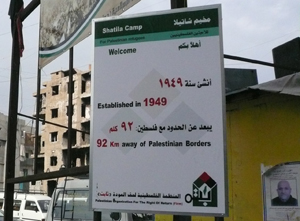 welcome-to-Shatila