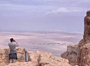 Masada-300x220