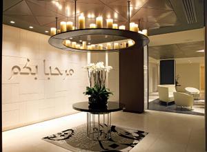 Qatar-lounge