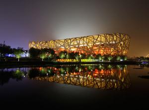 China Olympic Anniversary
