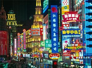 shanghai_min