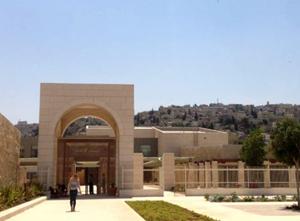 jordan-museum