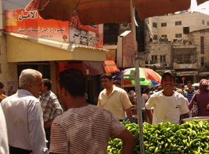 ramallah-market-300