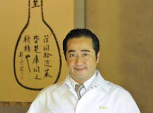japanesechef