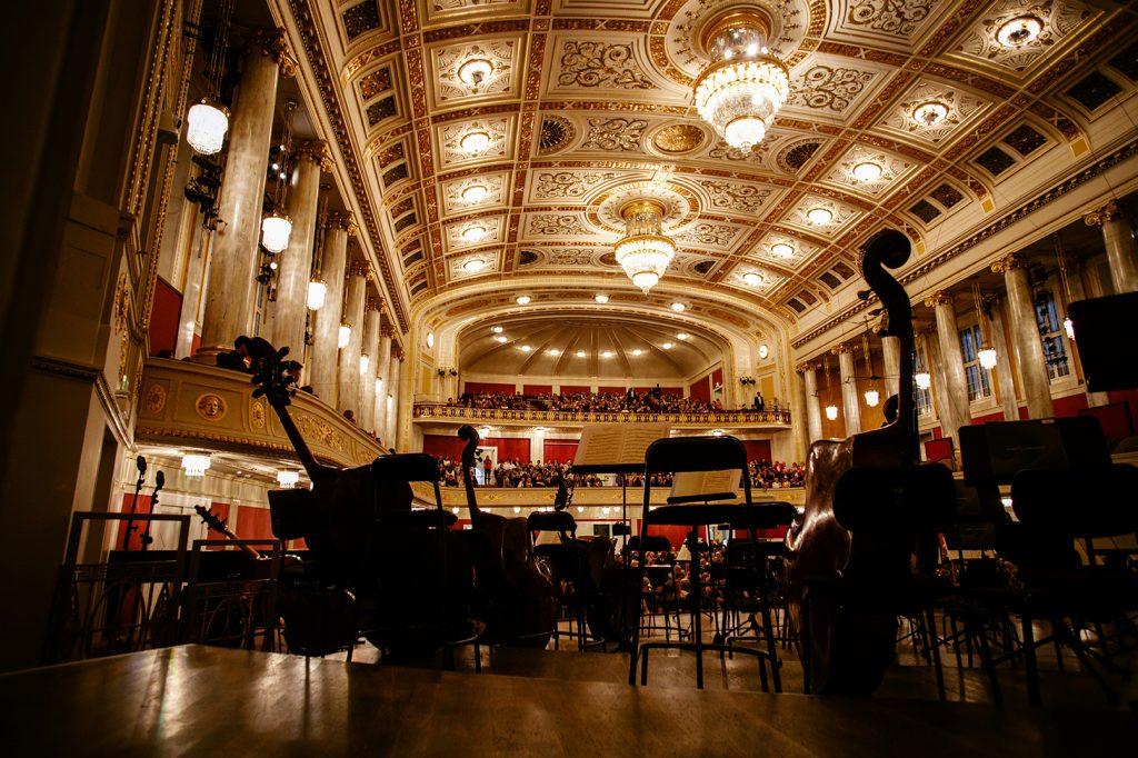 Wiener Symphoniker - Wiener Konzerthaus